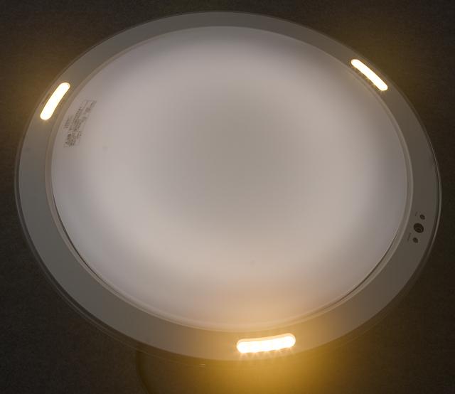 Panasonic:パナソニックのLEDシーリングライト「HH-LC710A」-11
