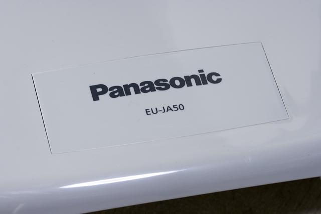Panasonic:パナソニックの乗馬フィットネスマシーン「JOBA:ジョーバ|EU-JA50」-14