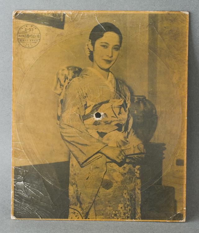 古いトーキーカード4枚セット「上原謙」-07