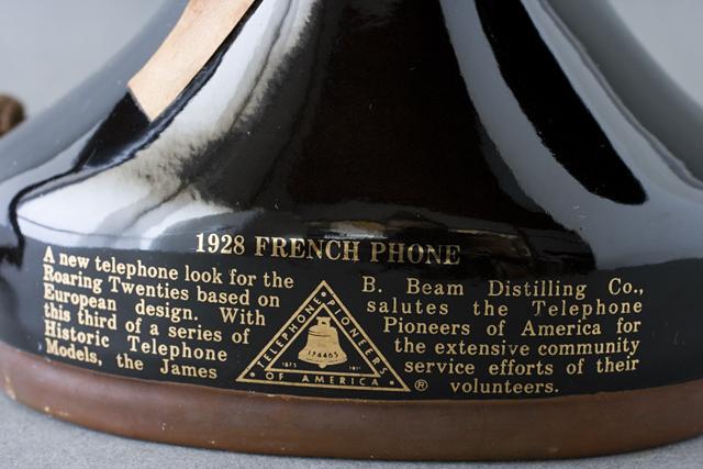 BEAM:ビーム社の「電話機型ボトル容器」未開栓バーボンウイスキー-04