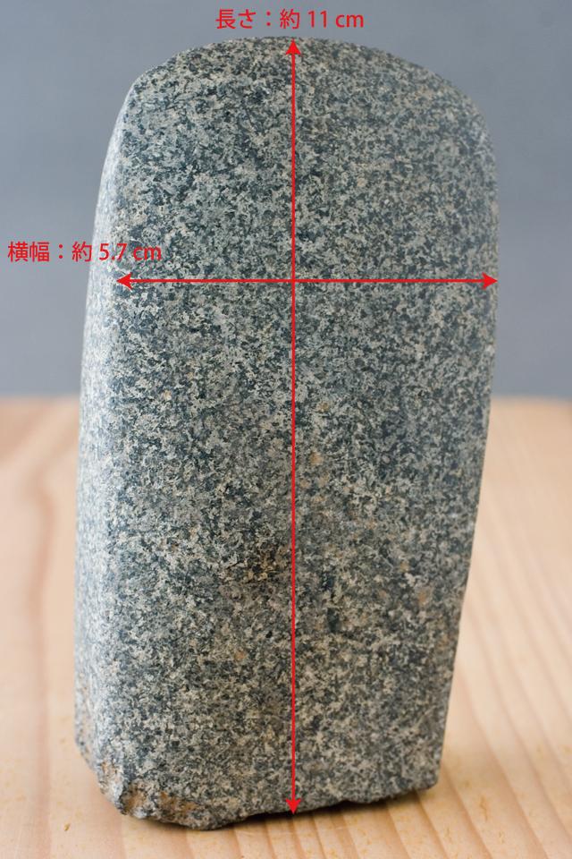 土偶や石器等の出土品-20a