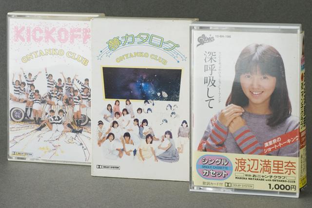 おニャン子クラブのカセットテープ-01
