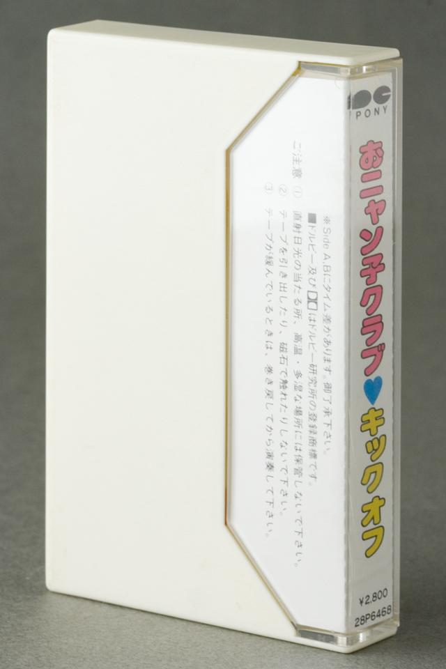 おニャン子クラブのカセットテープ-03