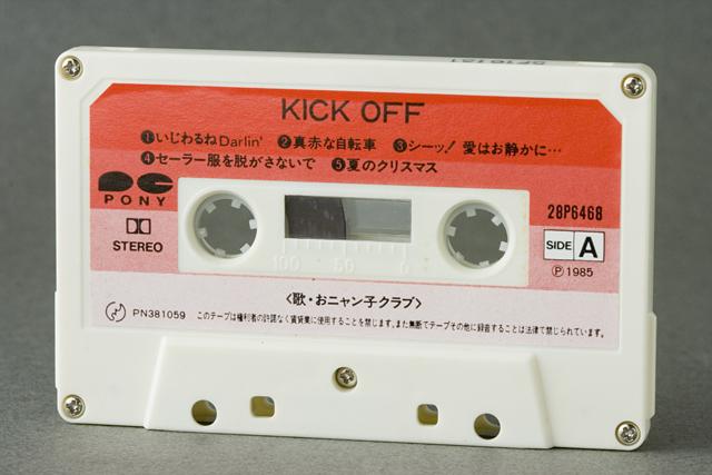 おニャン子クラブのカセットテープ-04