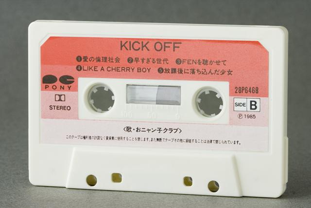 おニャン子クラブのカセットテープ-05