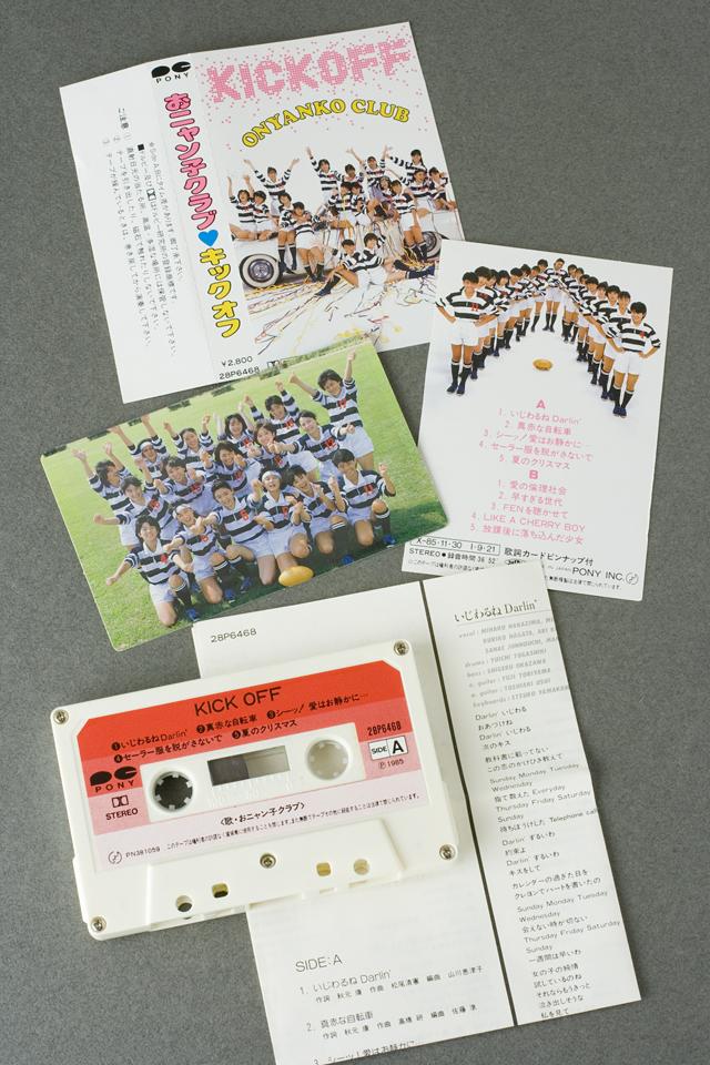 おニャン子クラブのカセットテープ-06