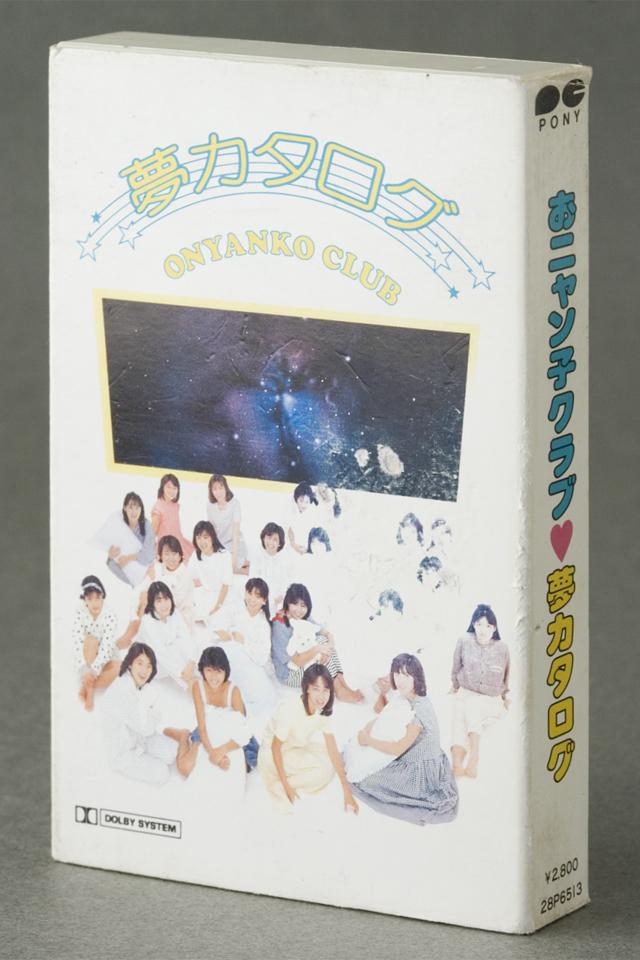 おニャン子クラブのカセットテープ-08