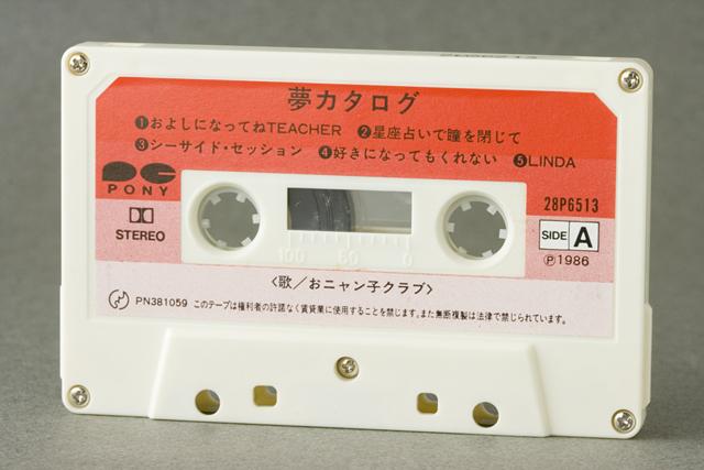 おニャン子クラブのカセットテープ-10