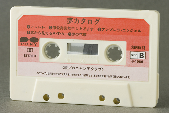 おニャン子クラブのカセットテープ-11