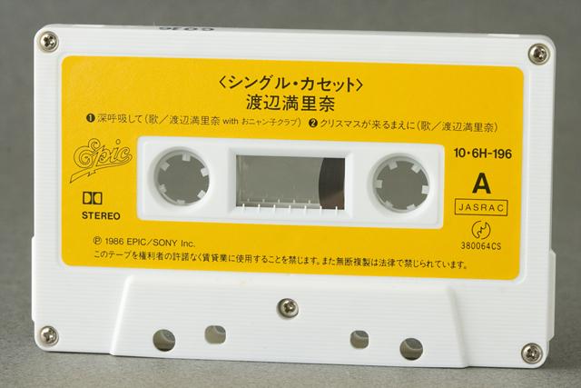 おニャン子クラブのカセットテープ-16