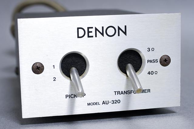 DENON:デノンのMCカートリッジ用昇圧トランス「AU-320」-02