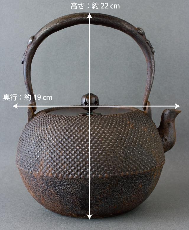 南部鉄器・鉄瓶-03a