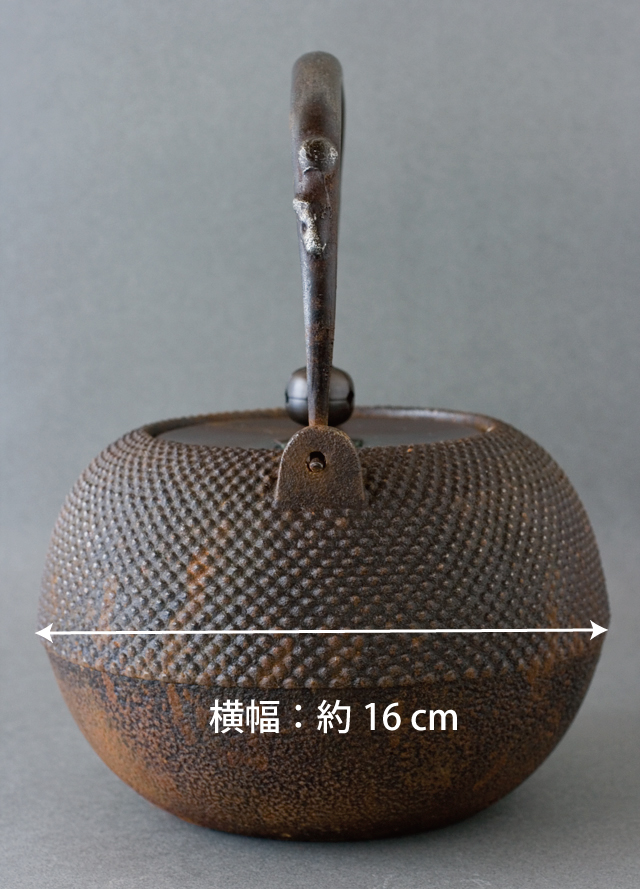 南部鉄器・鉄瓶-04a