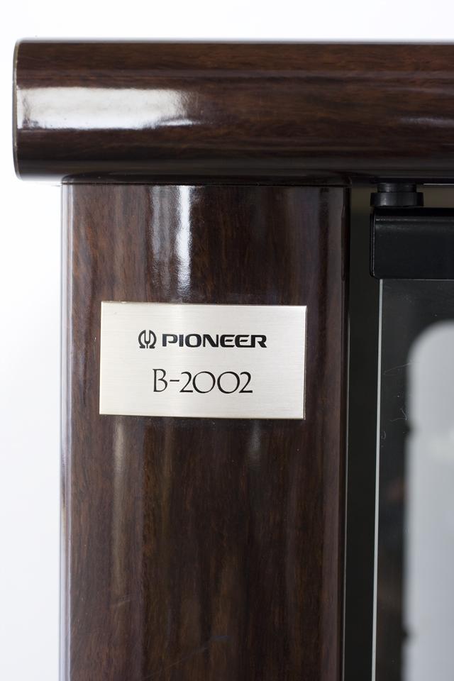 PIONEER:パイオニアのAV:オーディオラック「B-2002」-03