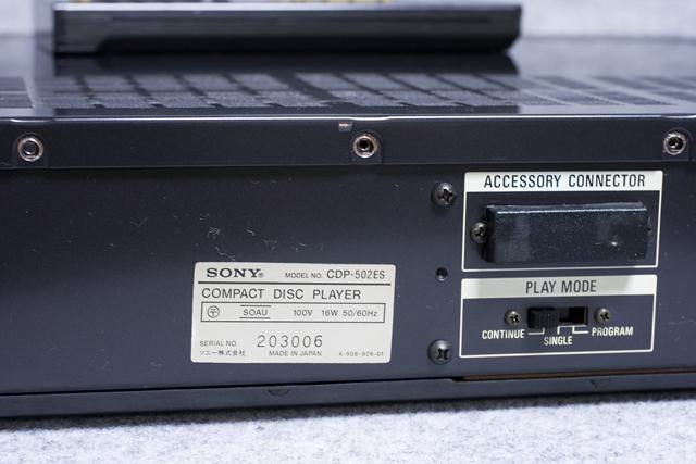 SONY:ソニーのCDプレーヤー「CDP-502ES」-06