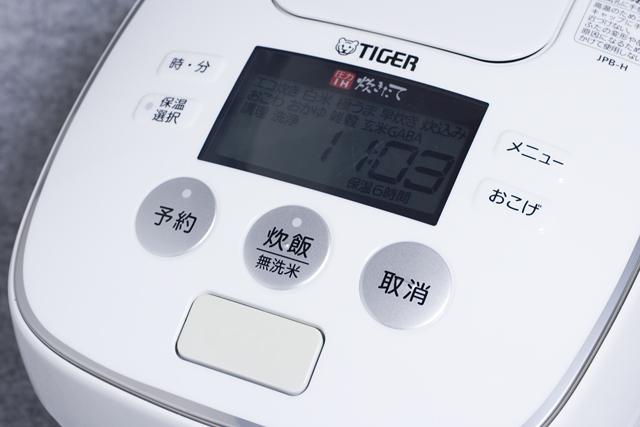 TIGER:タイガーの圧力IH炊飯ジャー「JPB-H100」-02