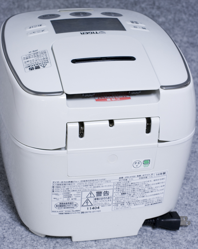 TIGER:タイガーの圧力IH炊飯ジャー「JPB-H100」-05