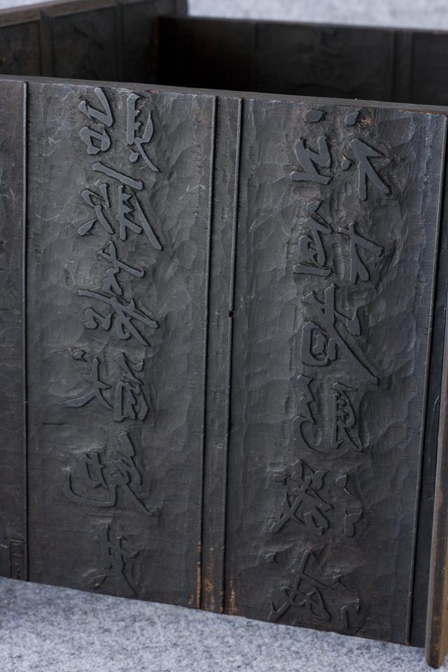 骨董・古美術品「版木を仕立て直した台」-08