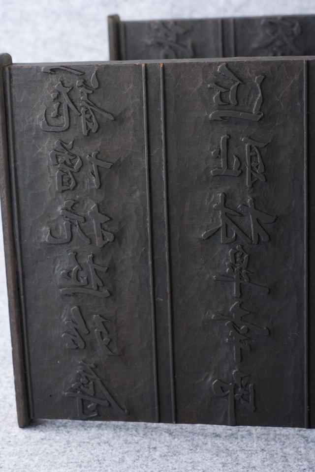 骨董・古美術品「版木を仕立て直した台」-09