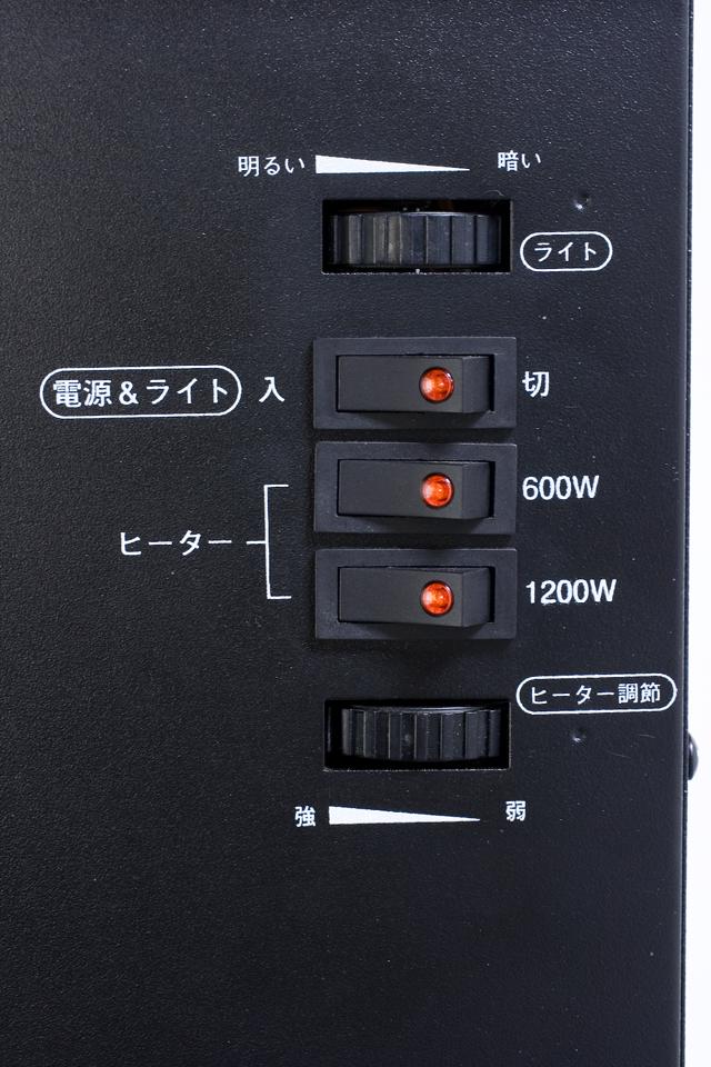 暖炉型ファンヒーター「IFD-049」-06