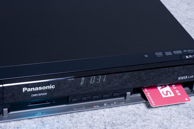 Panasonic:パナソニックのHDD搭載ハイビジョンブルーレイディスクレコーダー 「DMR-BR500」-04