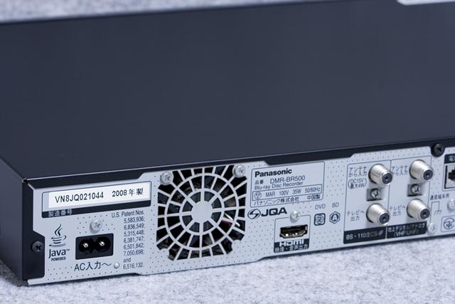 Panasonic:パナソニックのHDD搭載ハイビジョンブルーレイディスクレコーダー 「DMR-BR500」-08