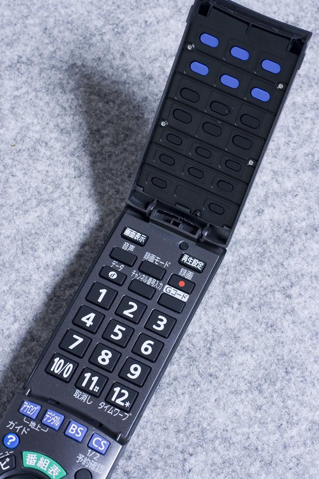 Panasonic:パナソニックのHDD搭載ハイビジョンブルーレイディスクレコーダー 「DMR-BR500」-14