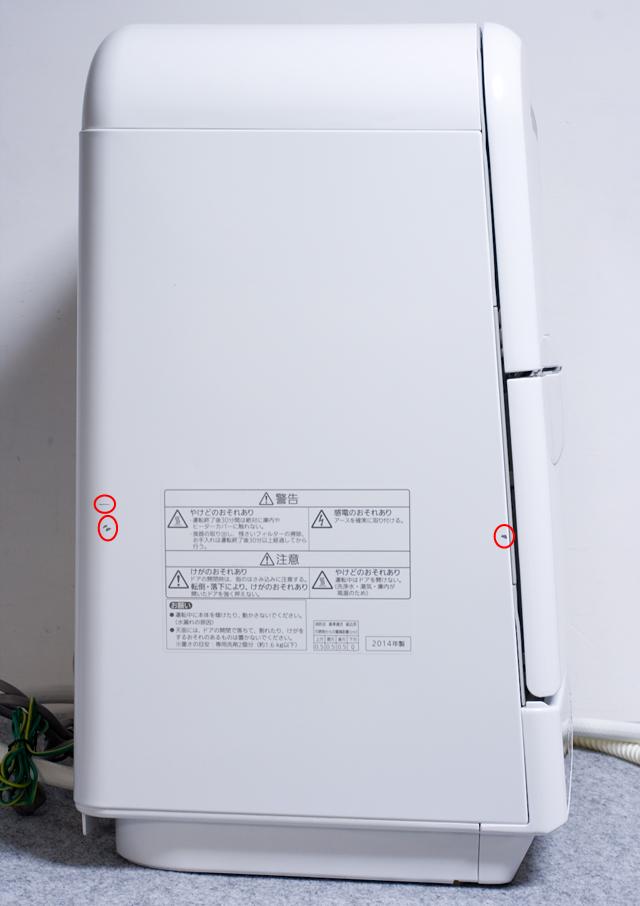 Panasonic:パナソニックの食器洗い乾燥機「NP-TM7」-13a