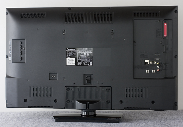 Panasonic:パナソニックの32V型液晶テレビ:TV、VIERA:ビエラ「TH-32C305」-06