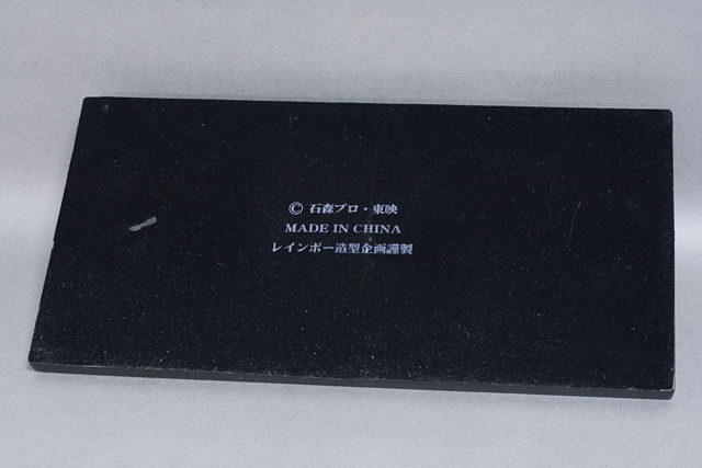 レインボー造形企画謹製の中古フィギュア「RMW仮面ライダー旧1号&旧サイクロン号」-19