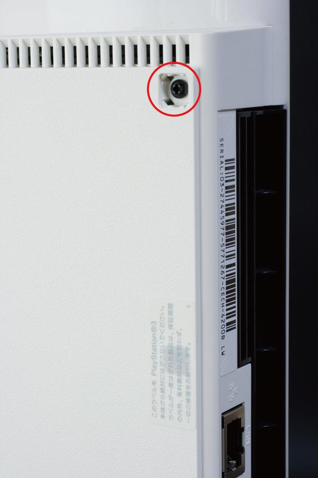 SONY:ソニーのPS3:プレイステーション3「CECH-4200B」-10a