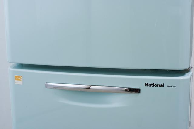 National:ナショナルの「Will:ウィルシリーズ」2ドア冷蔵庫「NR-B162R-AT」ターコイズブルー-06