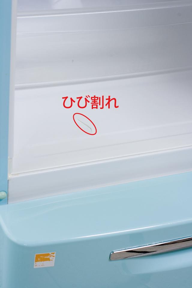 National:ナショナルの「Will:ウィルシリーズ」2ドア冷蔵庫「NR-B162R-AT」ターコイズブルー-12a