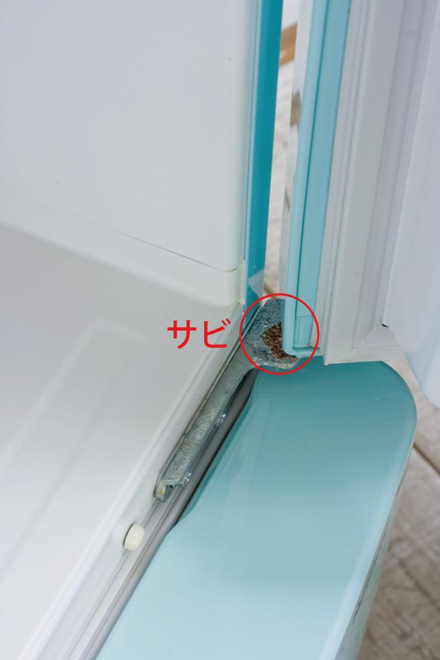National:ナショナルの「Will:ウィルシリーズ」2ドア冷蔵庫「NR-B162R-AT」ターコイズブルー-13a