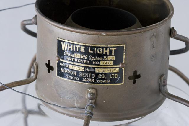 アンティークな船舶照明器具「NIPPON SENTO CO LTD:日本船燈株式會社」のボートランプ「WHITE LIGHTランタン」-06