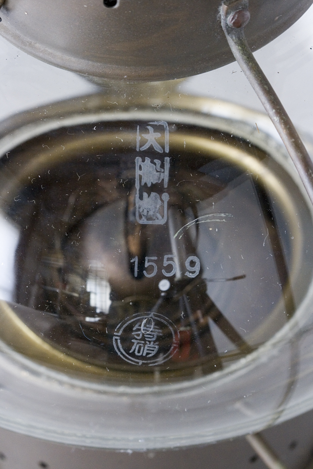 アンティークな船舶照明器具「NIPPON SENTO CO LTD:日本船燈株式會社」のボートランプ「WHITE LIGHTランタン」-07