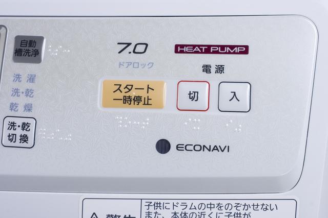 Panasonic:パナソニックのプチドラム「ななめドラム洗濯乾燥機|NA-VH320L」-09