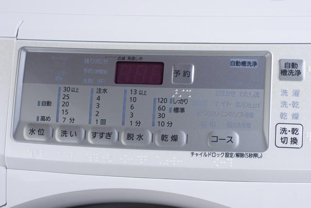 Panasonic:パナソニックのプチドラム「ななめドラム洗濯乾燥機|NA-VH320L」-10