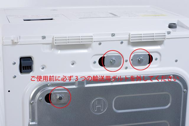 Panasonic:パナソニックのプチドラム「ななめドラム洗濯乾燥機|NA-VH320L」-20a