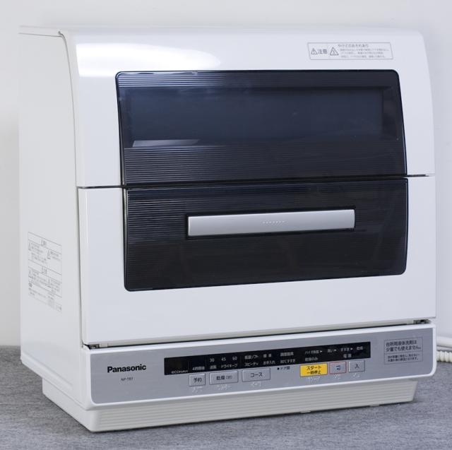 Panasonic:パナソニックの食器洗い乾燥機「NP-TR7」-01