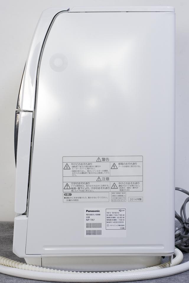 Panasonic:パナソニックの食器洗い乾燥機「NP-TR7」-03