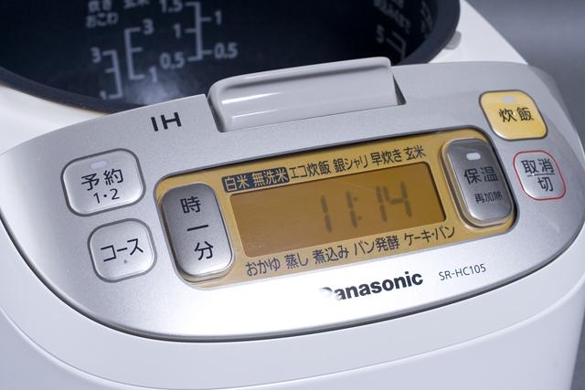 Panasonic:パナソニックのIHジャー炊飯器「SR-HC105」-02