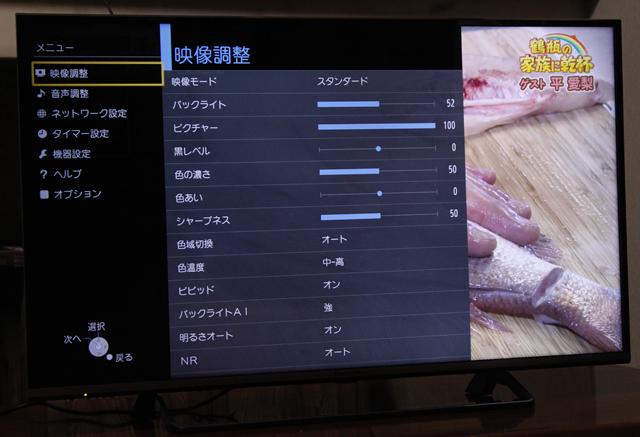 Panasonic:パナソニックの40V型液晶テレビ:TV、VIERA:ビエラ「TH-40CX700」-04