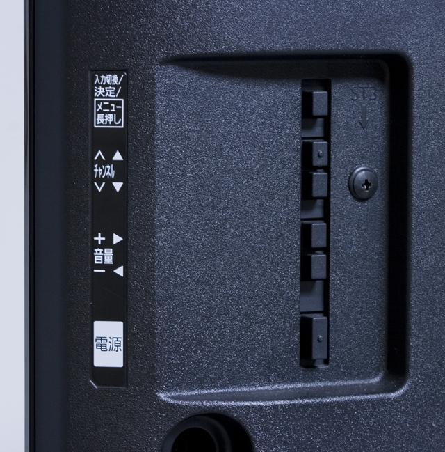 Panasonic:パナソニックの40V型液晶テレビ:TV、VIERA:ビエラ「TH-40CX700」-09