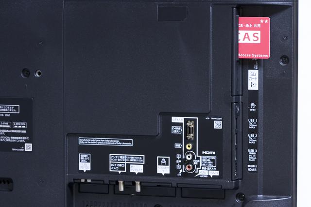 Panasonic:パナソニックの40V型液晶テレビ:TV、VIERA:ビエラ「TH-40CX700」-10