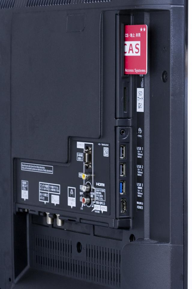 Panasonic:パナソニックの40V型液晶テレビ:TV、VIERA:ビエラ「TH-40CX700」-11
