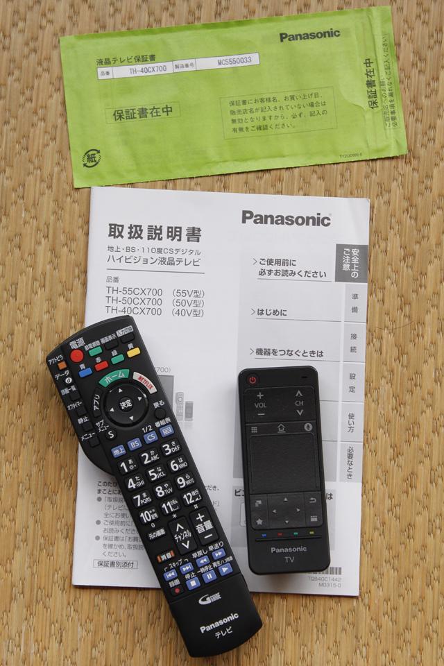 Panasonic:パナソニックの40V型液晶テレビ:TV、VIERA:ビエラ「TH-40CX700」-14