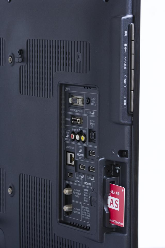 SHARP:シャープの32V型液晶テレビ:TV、LED AQUOS:アクオス「LC-32V7」-07