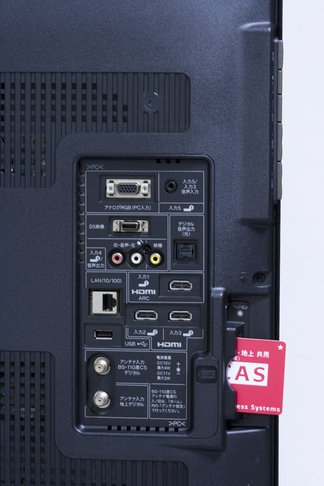 SHARP:シャープの32V型液晶テレビ:TV、LED AQUOS:アクオス「LC-32V7」-08
