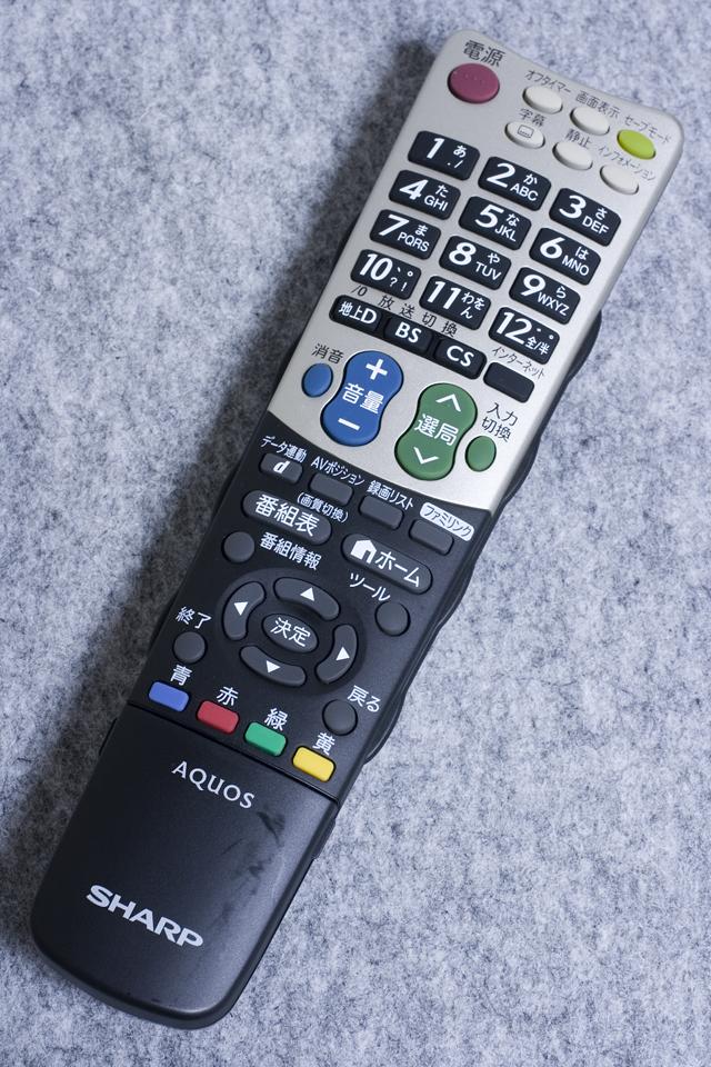 SHARP:シャープの32V型液晶テレビ:TV、LED AQUOS:アクオス「LC-32V7」-11